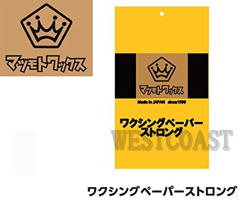 [해외]マツモト 왁 스 (マツモト 왁 스) 스노우보드 왁 스 「와 싱 종이 」 [다른] / Matsumoto Wax (Matsumoto wax) Snowboard wax \\