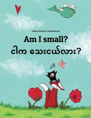 Burmese Lessons - Am I small? Ngar ka thay nge lar?: Children's Picture Book English-Burmese/Myanmar (Bilingual Edition/Dual Language) (English and Burmese Edition)