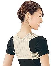 Aparatos ortopédicos masculinos y femeninos, Apoyo para la columna vertebral - Corrección del cuello, Terapia física Apoyo para la postura Hombro Cuello Dolor Alivio 2 tamaños ( Size : M )