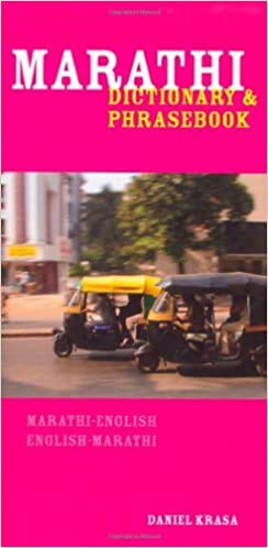 Marathi English Dictionary Phrasebook Kindle Edition