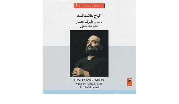 Alireza assar (molaye eshgh) – download and listen music.