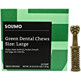 Amazon Brand - Solimo Green Dental Chews Dog Treats, Large Size, 24 Count