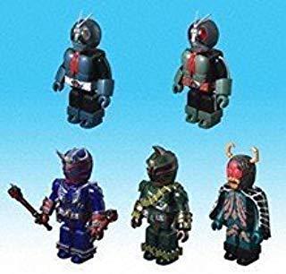 Bandai Kamen Rider Kubrick Series 1 Medicom Toy Masked One Ramdom Picked Blind Box Sale