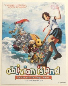 NEW Japan Anime Expo 2012 Oblivion Island Haruka and the Magic Mirror Promo Card (Oblivion Island Haruka And The Magic Mirror)
