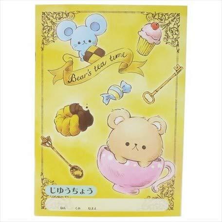 (Bears Tea Time / B5 Plain White)
