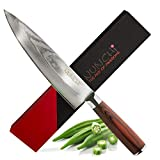 CHEFS KNIFE Professional 8 Inch Blade with Japanese VG-10 Stainless Steel - Chef Kitchen Knives