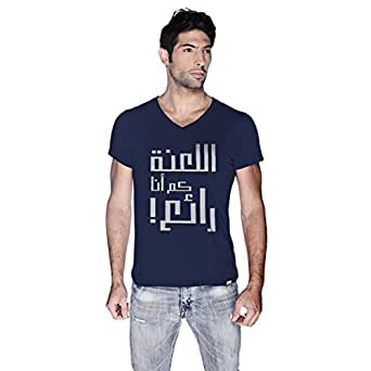 Creo T-Shirt For Men - Xl, Navy Blue