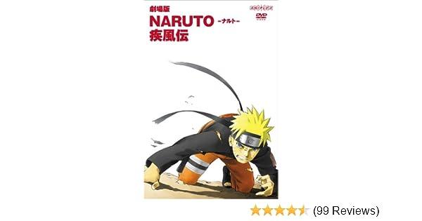 Amazon.com: Movie-Naruto Shippuden: Junko Takeuchi, Chie ...