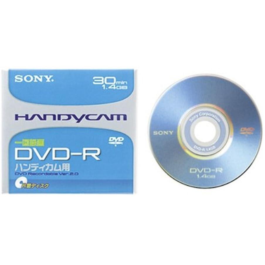 牛肉兵士節約するSONY ハンディカム用 8cm DVD-R(30分) 5枚パック 5DMR30