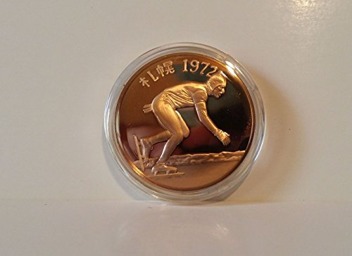 Ard Schenk - Netherlands - Speed Skating - 1972 Sapporo, Japan - Franklin Mint History of the Olympic Games - 1976 Bronze Proof Coin ()