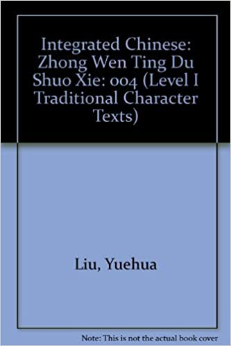 Integrated Chinese Level 1 Part 1 Teacher S