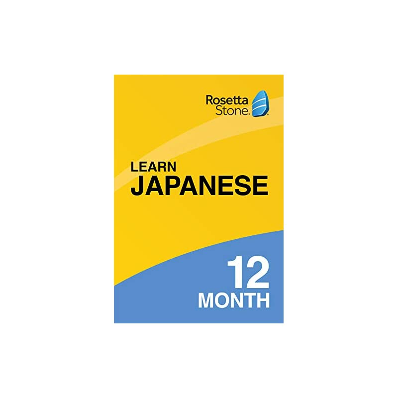 rosetta-stone-learn-japanese-for