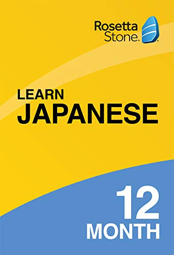 Software : Rosetta Stone: Learn Japanese for 12 months on iOS, Android, PC, and Mac [Activation Code by Mail]