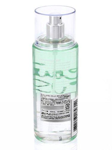 Victoria's Secret Beauty Rush Honey Do Double Body Mist 8.4 oz (250 ml)