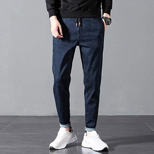 男性の新しいファッションカジュアルソリッドストレートデニムスリムジーンズ巾着パンツ