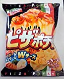 Potato Chips with Cheddar & Emmental Cheese - Pizza Potato - By Calbee From Japan 70g