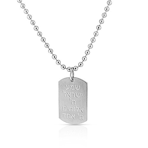 (My Daily Styles Stainless Steel Silver-Tone Dog Tag Sh'ma Shema Israel Hebrew Prayer Pendant Necklace, 24