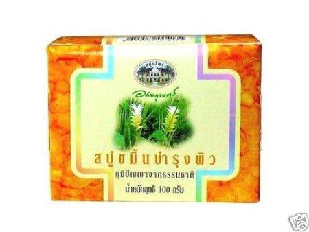 Abhaibhubejhr Thai Turmeric Soap Curcuma Longa Linn  Reducing Allergic Reaction Made In Thailand