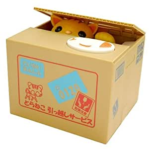 Itazura Coin Bank (Brown Kitty)