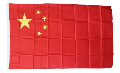 China - 3'x5' Polyester World Flags