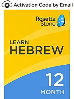 Rosetta Stone: Learn Hebrew for 12 months on iOS, Android, PC, and Mac [Activation Code by Email] (B07D9G2TXT) | Amazon price tracker / tracking, Amazon price history charts, Amazon price watches, Amazon price drop alerts