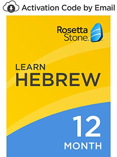 Rosetta Stone: Learn Hebrew for 12 months on iOS, Android, PC, and Mac- mobile & online access [PC/Mac Online Code]