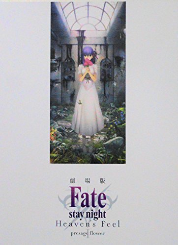 [Flyer three with, movie pamphlet] theater version of Fate/stay night Heaven's Feel I. presage flower (Normal Edition)