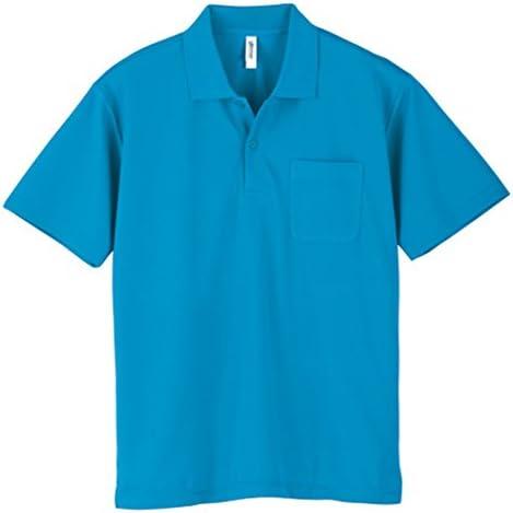 (グリマー)glimmer UVカット・吸汗速乾 ドライメッシュポロシャツ(ポケット付) [メンズ]