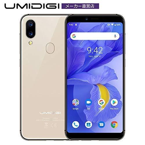 UMIDIGI A3 Updated Edition SIMフリースマートフォン 2 + 1カードスロット リア12MP+5MPデュアルカメラ フロント8MPカメラ グローバルLTEバンド対応 5.5インチ 両面2.5D曲線ガラス 2GB RAM + 16GB ROM(256GBまでサポートする) 顔認証 指紋認証 技適認証済 au不可 (ゴールド)