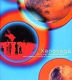 ゼノサーガ ― オリジナル・サウンドトラック