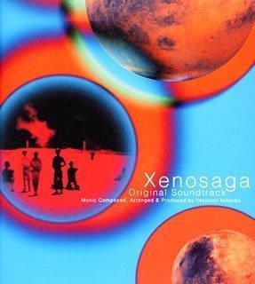 Xenosaga Original Soundtrack