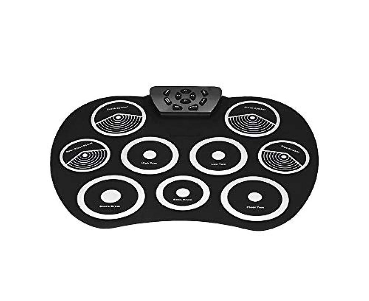 [해외] 전자 드럼 세트 롤업 드럼 키트 포터블9실리콘 패드 USB 파워 부착 풋 페달 벌 USB 케이블 기프트용 학생 아이