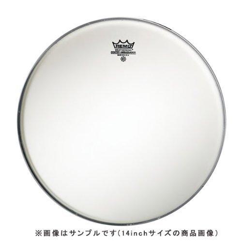 Ambassador Coated White Drum Head - Remo BA0115JP 15