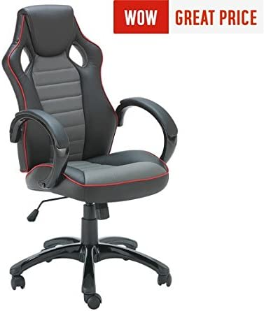 X-Rocker Leather Effect Adjustable Height Gaming Chair Black
