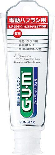 GUM(ガム)・デンタルジェル