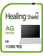 Healingshield Screen Protector Anti-Fingerprint Anti-Glare Matte Film Compatible for LG Laptop Gram 17Z990