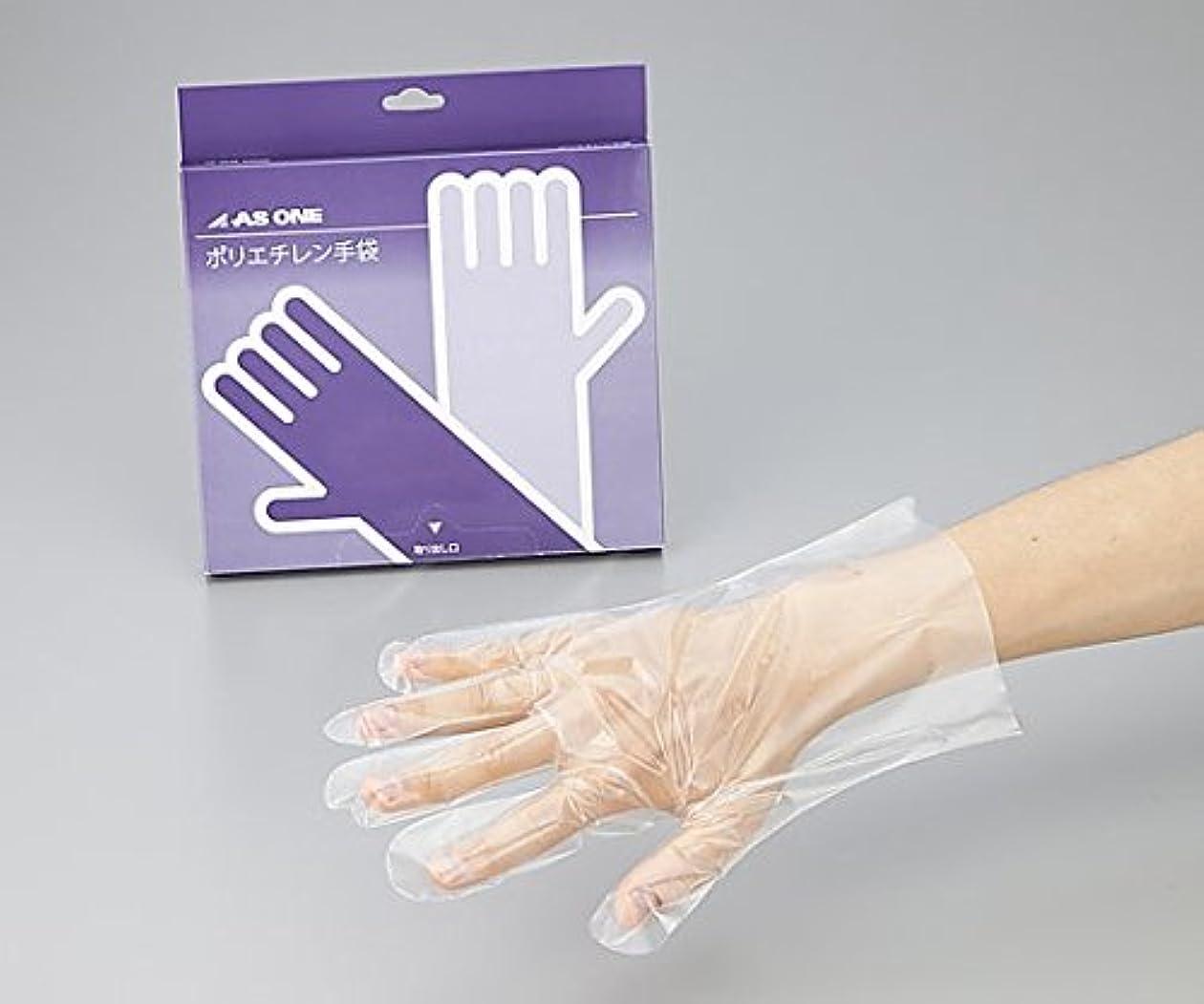 週末の量代理店アズワン2-4976-01ポリエチレン手袋スタンダード標準厚外エンボス付L100枚入