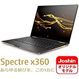 HP(ヒューレット・パッカード) 13.3型 2-in-1 パソコン HP Spectre x360 13-ae524TU G1[Core i7/メモリ 16GB/SSD 1TB/Office H&B Premium] 3WH38PA-AAAA