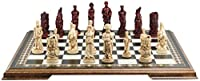 Battle of Waterloo Themed Chess Set - 4.25 Inches - In Presentation Box - Handmade in UK - Ivory and Burgundy