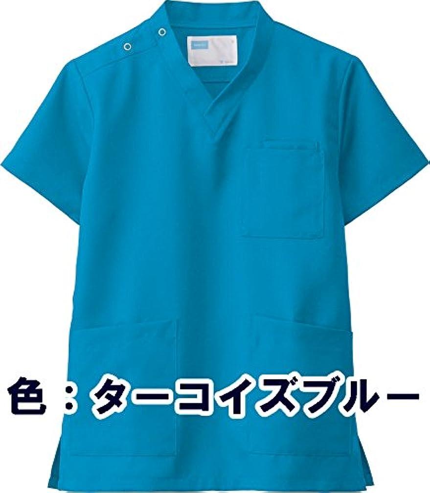 ミスシンポジウム苦行メディカルウェア 男女兼用 スクラブ白衣 WH11485 医療用 (ターコイズブルー) サイズL