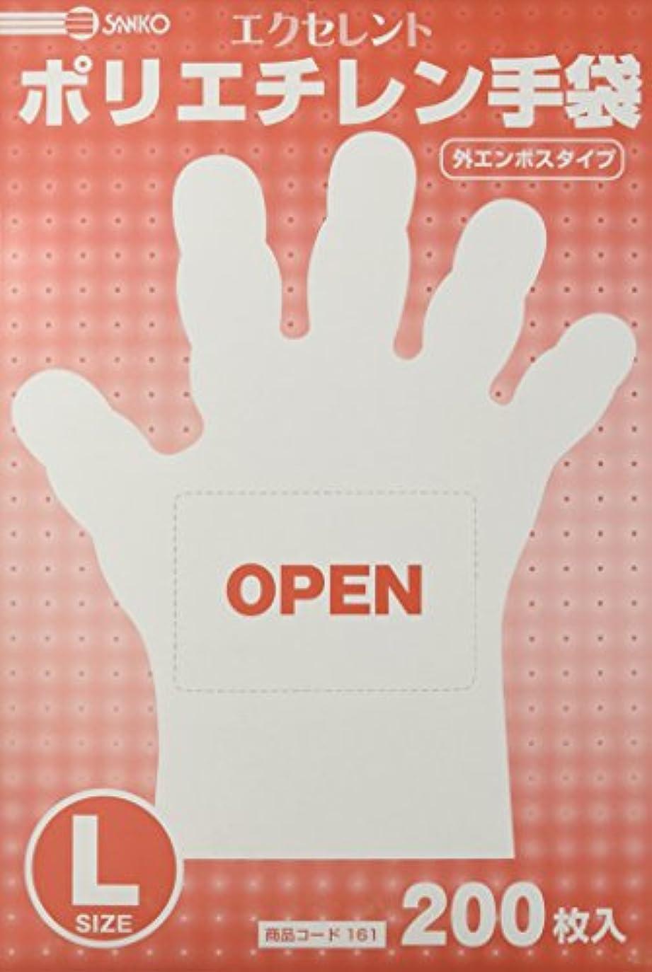 薬を飲む両方店員エクセレントポリエチレン手袋 ソトエンボス(200マイイリ) L