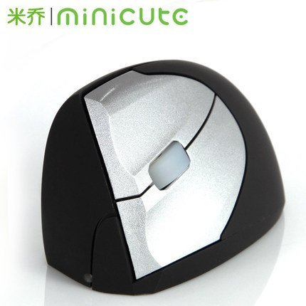 Minicute Ergonomic vertical Ezmouse2 Wireless PC
