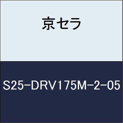 京セラ 切削工具 マジックドリル S25-DRV175M-2-05  B079XYD6NC