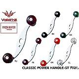 バレーヒル クラシックパワーハンドル ST80 (穴無し) RE Valleyhill CLASSIC POWER HANDLE-ST