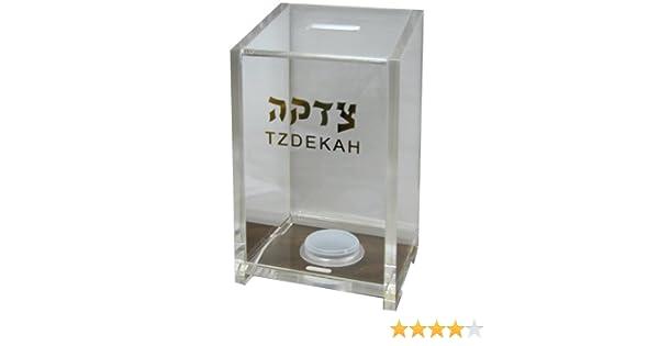 Anodized Aluminum Square Tzedakah Charity Box Silver