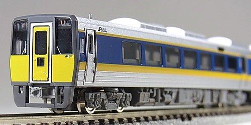 TOMIX Nゲージ キハ187-500系 セット 92170 鉄道模型 ディーゼルカー B0054WRTC6