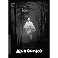 Kuroneko (Criterion Collection) (1968)