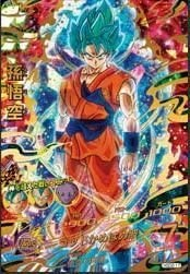 Dragon Ball Heroes HGD2-31
