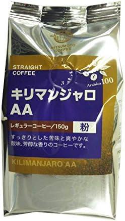 三本コーヒー キリマンジャロAAストレート(粉) 150g ×3個 レギュラー(粉)