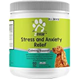 ZPAW Anxiety and Stress Relief Calming Treats for Dogs Anxiety Medicine for Dogs Calming Aid Natural Calming Treats for Dogs Anti Anxiety Aid Treats for Dogs Calming Chews for Dogs 60 Soft Chews